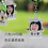 Thumbnail: 客製禮物| 客製化壓克力姓名鑰匙圈/ 姓名吊牌