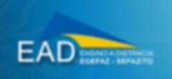 Logo EAD.png