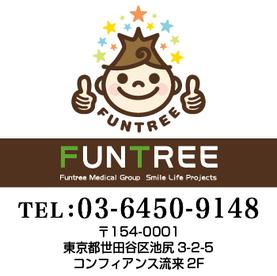 株式会社Funtree