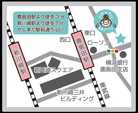 骨盤スタイル(鹿島田)_地図-8.png