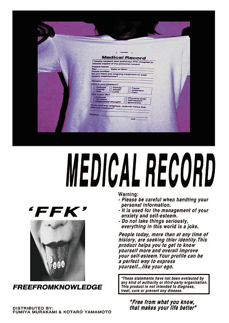 """Medical Record"" poster"