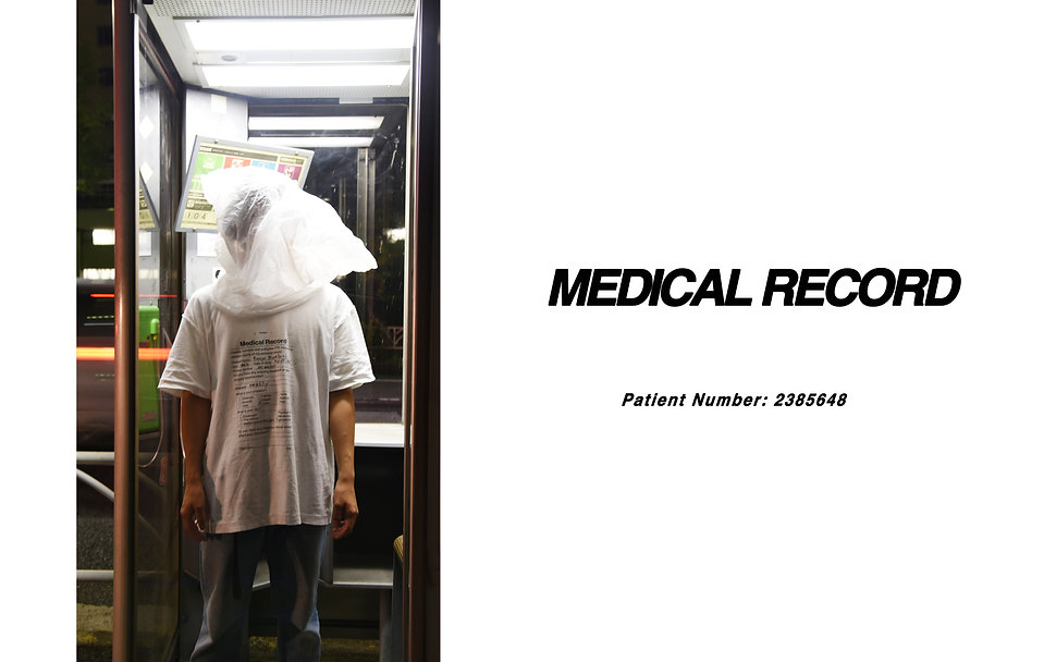 medical record top.jpg
