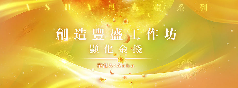 asha-banner-970x359.jpg