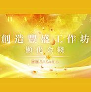 asha-banner-970x359 border.jpg