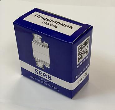 SERB 1680206 4.jpg