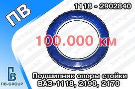 1118-2902840.jpg