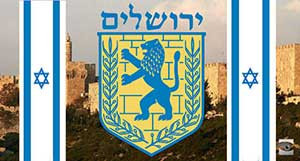 Deal With It: Jerusalem is Israel's Capital