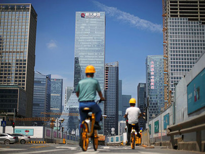 Chinese property firms suffer fresh downgrades amid Evergrande crisis
