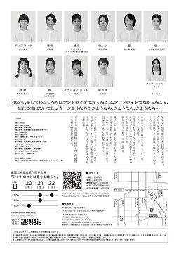 S__71794702.jpg