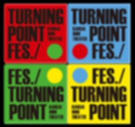 turningpointfesrogo_edited_edited.png