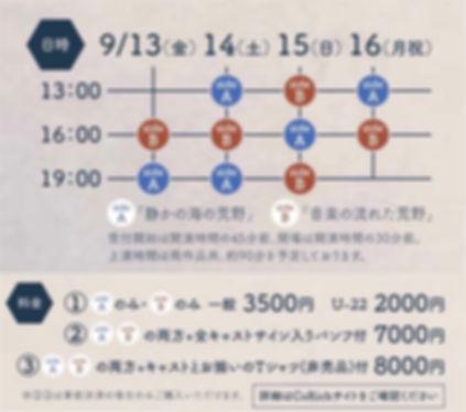 kouya_ura.jpg