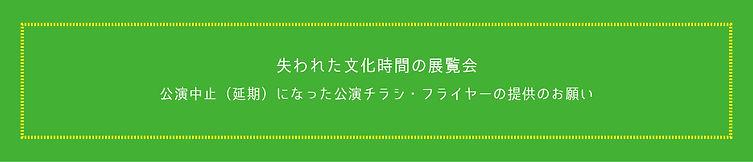 バナー決定_アートボード 1.jpg