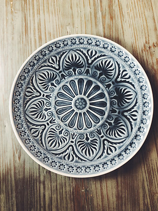 Moroccan side plate