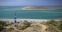 North Carolina Coast Lighthouse