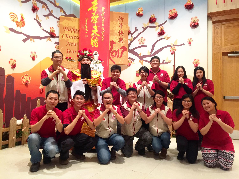 Chinese New Year Fair