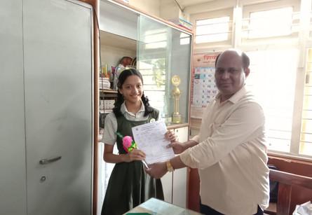 महाराष्ट्र राज्य परीक्षा परिषदेने फेब्रु