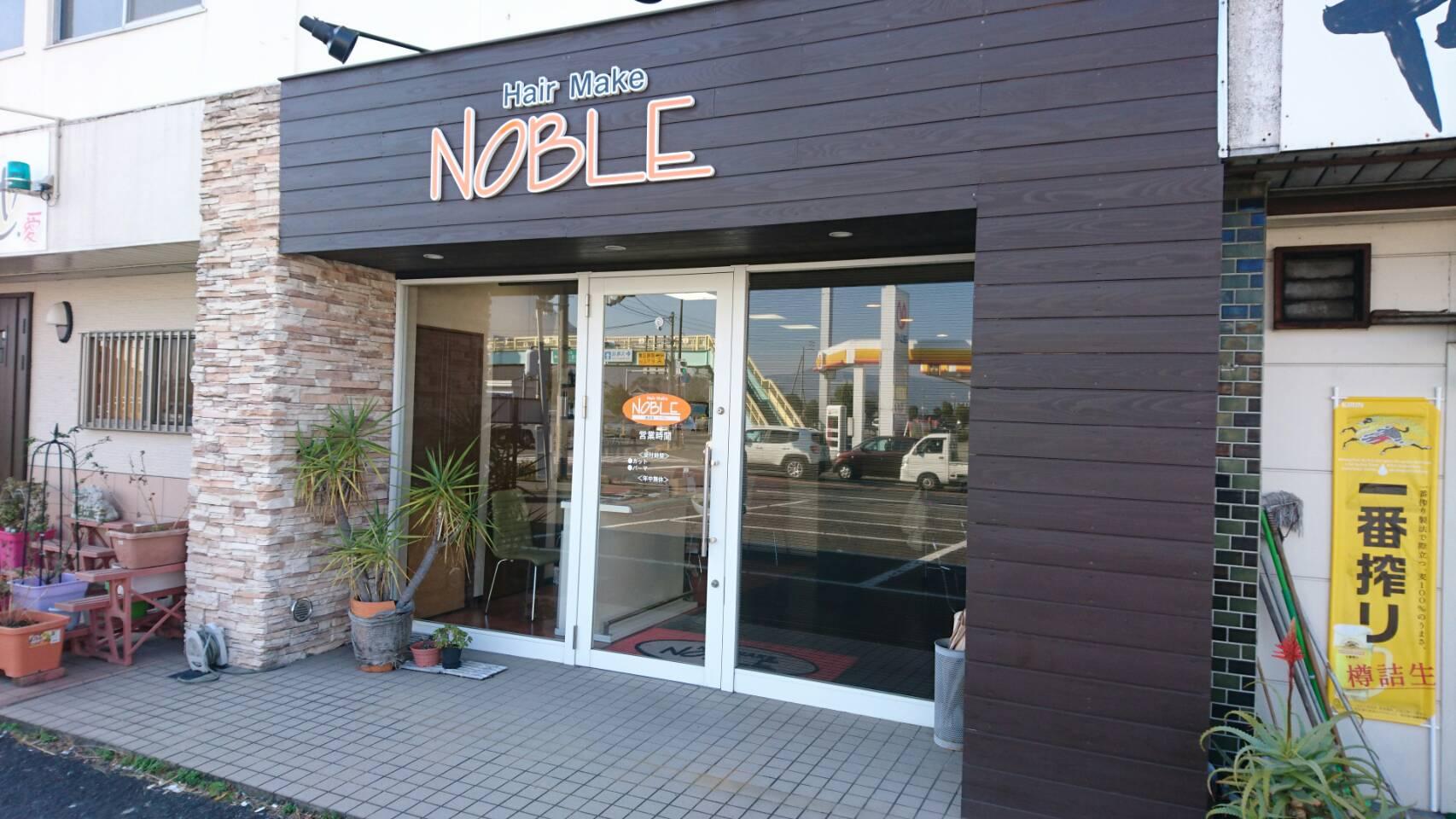 NOBLE 丸亀南店