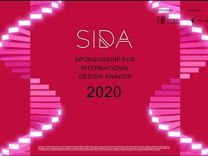 SIDA 2020 現已接受報名!