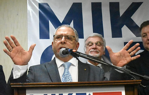 Caputo Announcement Speech.jpg