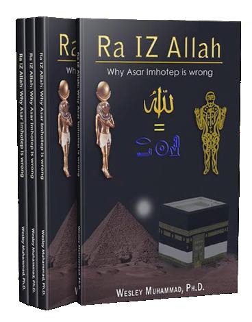 Bok-RahIzAllah-1_2x.png