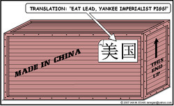 Chinese Shipping Label