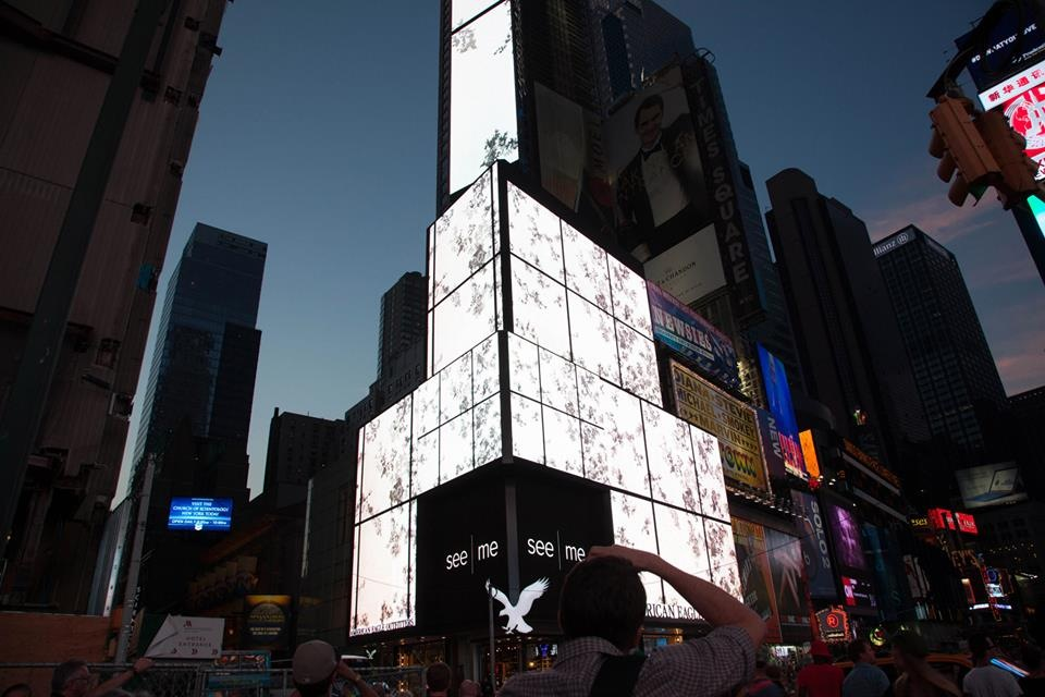 Ross Bisbee | Times Square Billboard