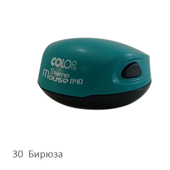 Colop Stamp Mouse R40 biryuza.jpg