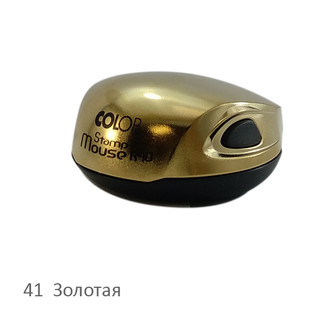 Colop Stamp Mouse R40 zoloto.jpg
