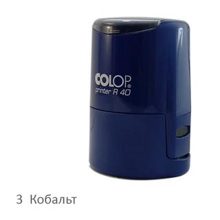 Colop printer R40 kobal't.jpg