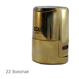 Colop printer R40 zolotaya.jpg