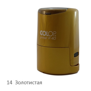 Colop printer R40 zolotistaya.jpg