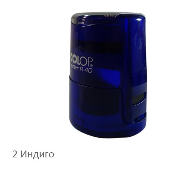 Colop printer R40 indigo.jpg