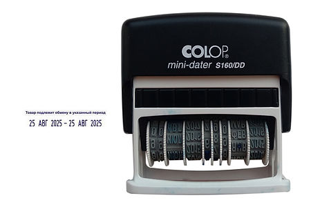 Colop mini-dater S160 DD.jpg