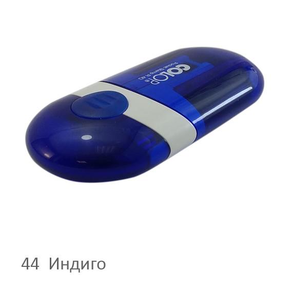 Pocket Stamp R40 indigo.jpg