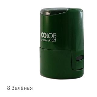 Colop Printer R40 zelyonaya.jpg