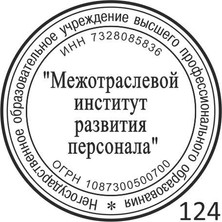 124.jpg