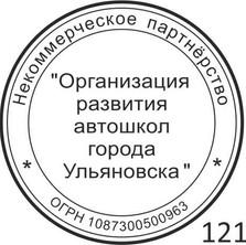 121.jpg