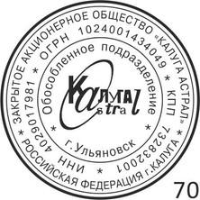 70.jpg