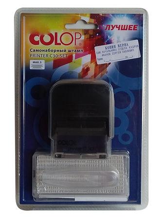 samonabornyj shtamp colop printer c30.jp