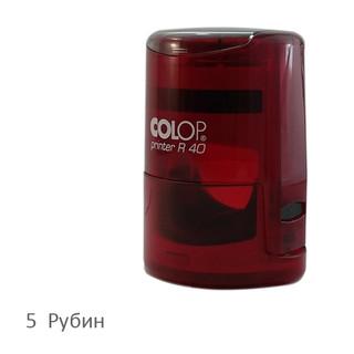 Colop printer R40 rubin.jpg