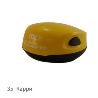 Colop Stamp Mouse R40 karri.jpg