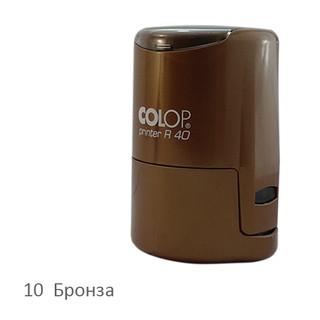 Colop Printer R40 bronza.jpg