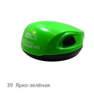 Colop Stamp Mouse R40 neon zelyonyj.jpg