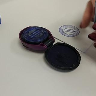 """Как пользоваться карманной печатью """"мышкой""""."""