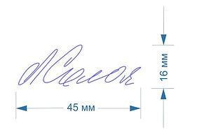 faksimile podpis'.jpg