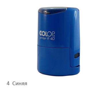 Colop Printer R40 sinyaya.jpg