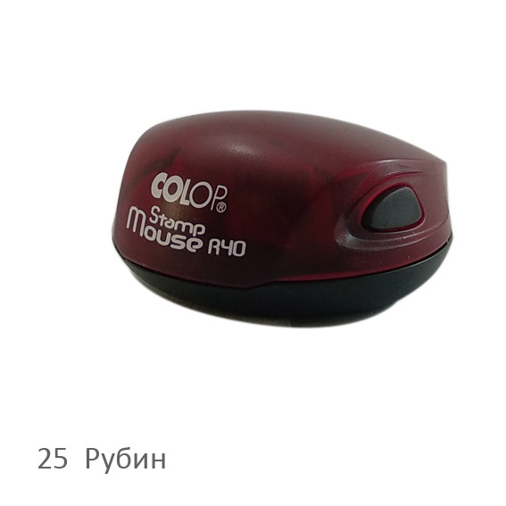 Colop Stamp Mouse R40 rubin.jpg