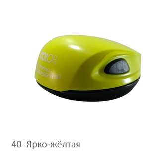 Colop Stamp Mouse R40 neon zhyoltaya.jpg