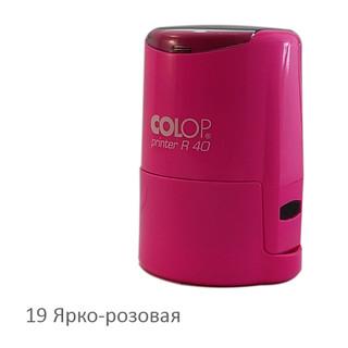 Colop Printer R40 yarko rozovaya.jpg