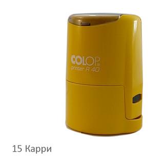 Colop Printer R40 karri.jpg